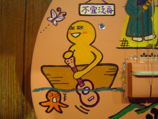 koyama ukulele 小山烏克麗麗-04801.JPG