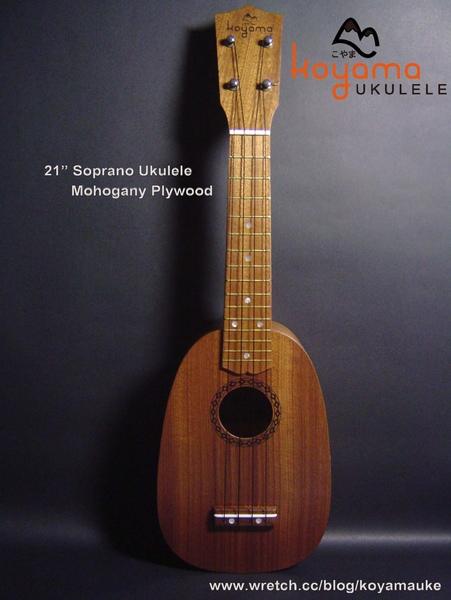 烏克麗麗 uke-250 front p.jpg