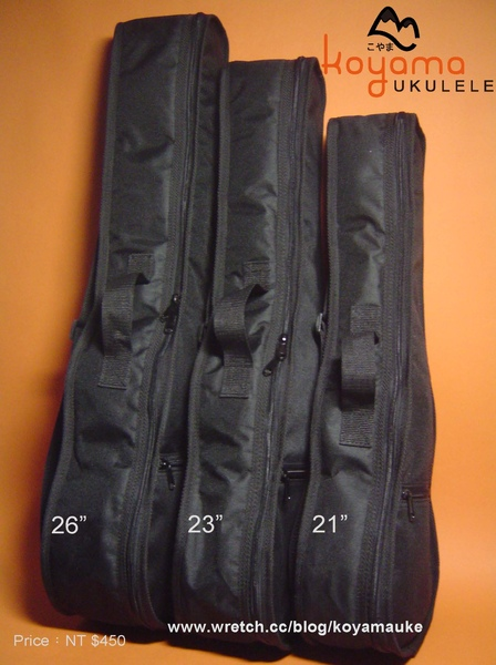 black ukulele bag p.jpg