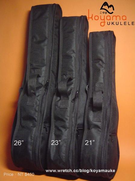 black ukulele bag p.jpg