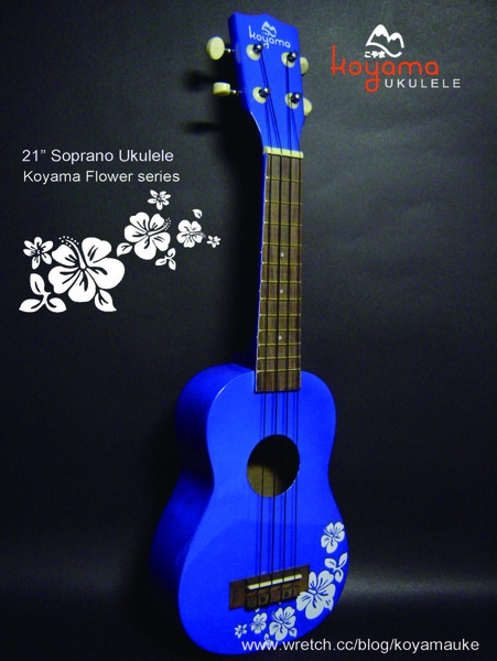 烏克麗麗 flower ukulele blue p.jpg