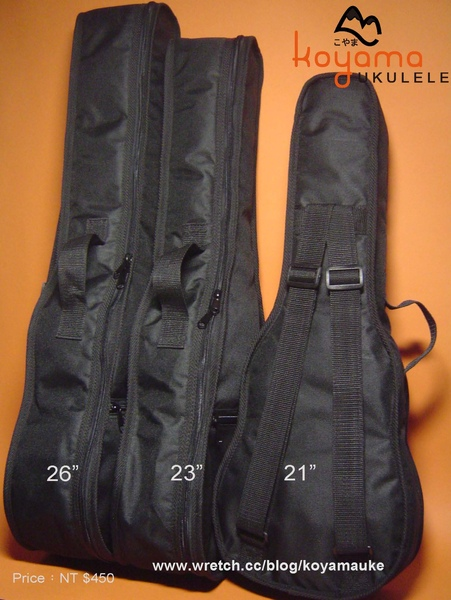 black ukulele bag double strap.jpg
