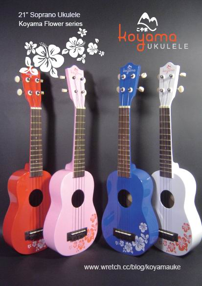 four color ukulele 烏克麗麗 p.jpg