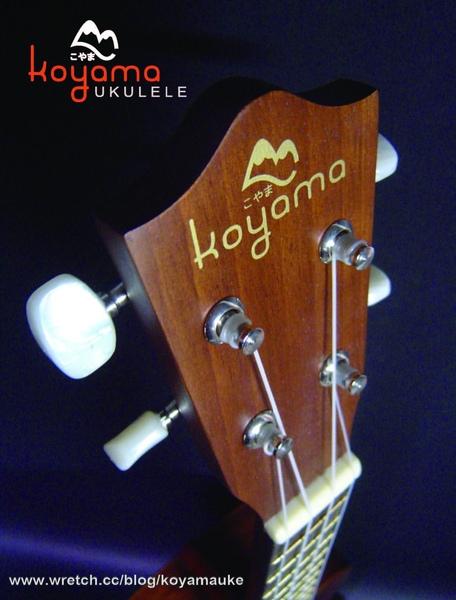 烏克麗麗 ukulele head_3.jpg