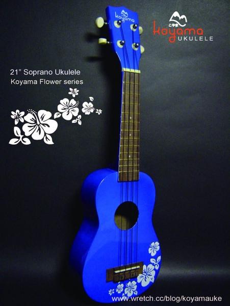 烏克麗麗 flower blue p_2.jpg