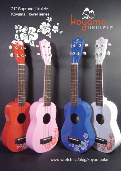 烏克麗麗 four color ukulele 烏克麗麗 p.jpg