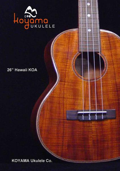 26手工桃相思木正面桶身-tenor-ukulele.jpg