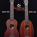 KPK-150-KUK-150.jpg