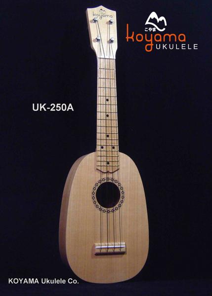 UK-250A.jpg