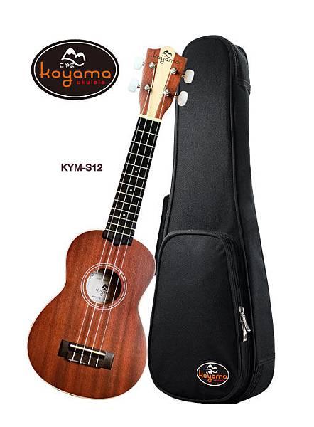 KOYAMA-KYM-S12-WITH-BAG.jpg