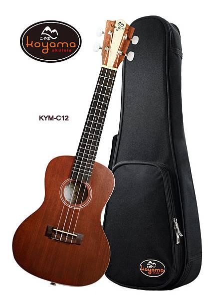 KOYAMA-KYM-C12-WITH-BAG.jpg