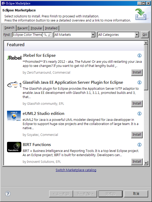 Eclipse]Eclipse 樣式配置-Eclipse Color Theme @ koyanagiJ的部落格