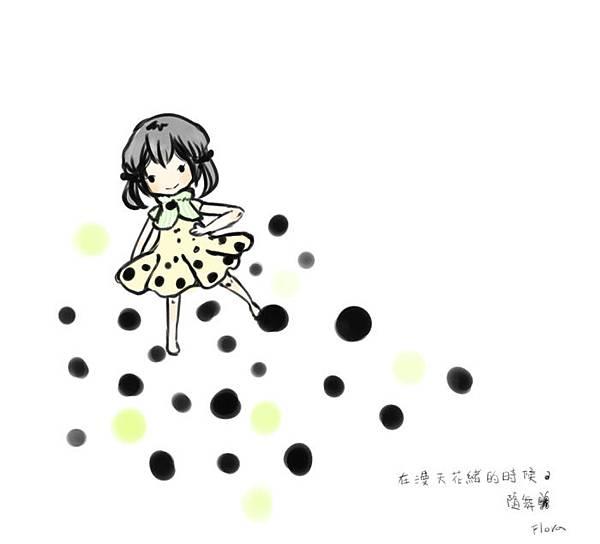 butterfly_dance.jpg