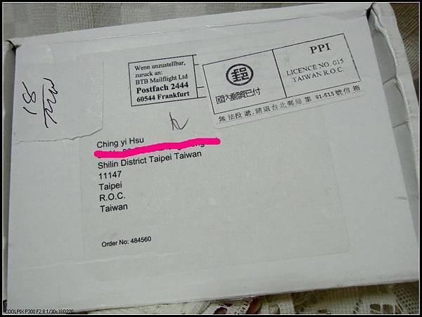 DSCN1110.JPG