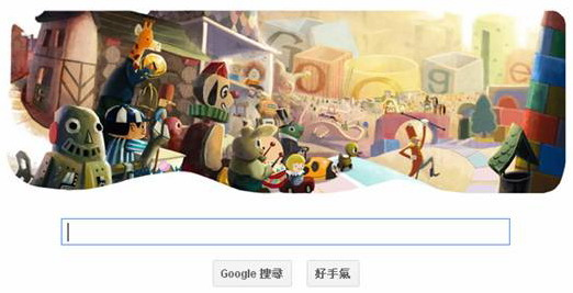 google1224