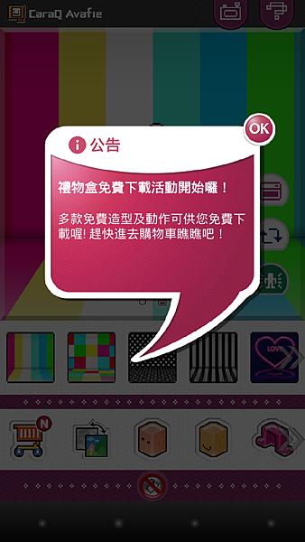 Screenshot_2014-01-18-00-23-35.png