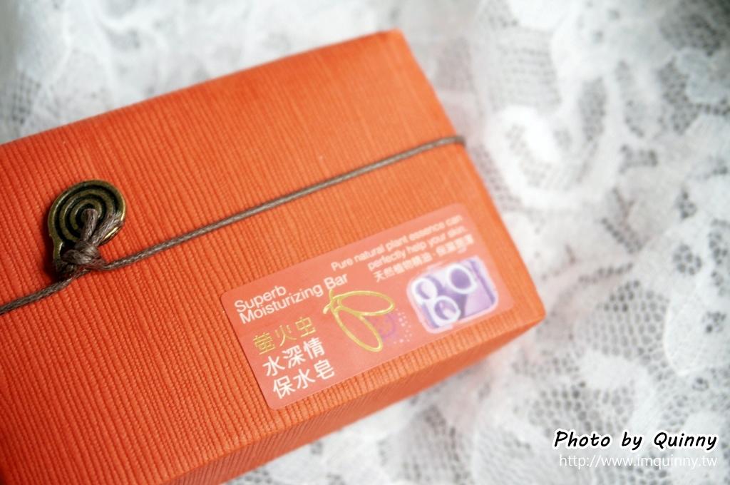 DSC01248.JPG
