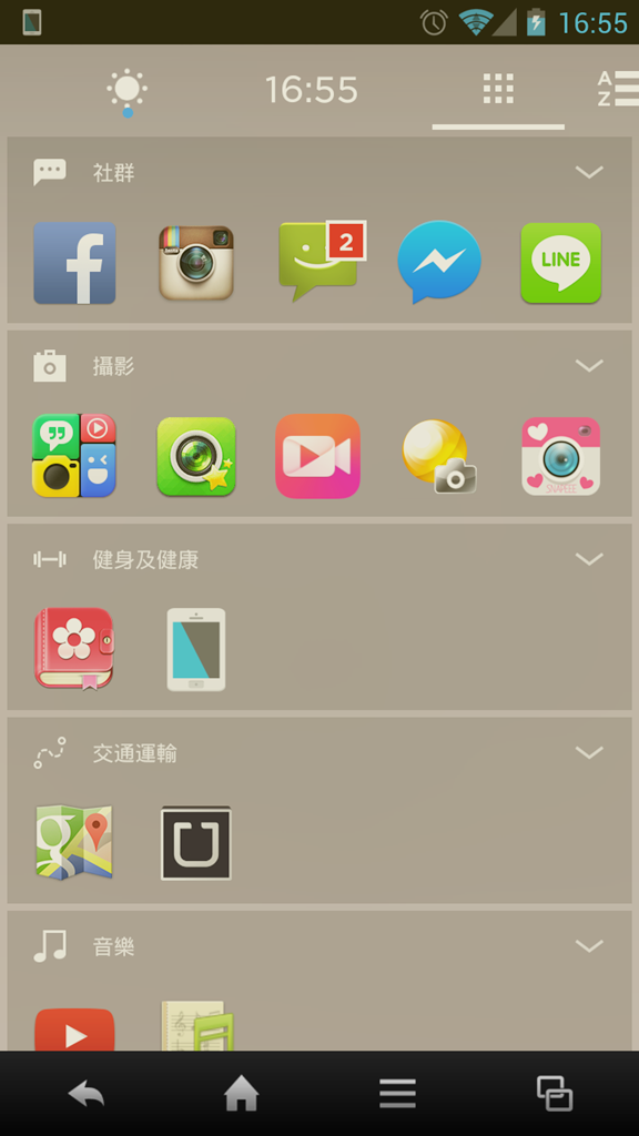 Screenshot_2014-10-03-16-55-18.png