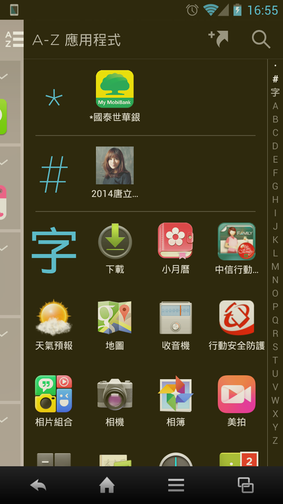 Screenshot_2014-10-03-16-55-29.png