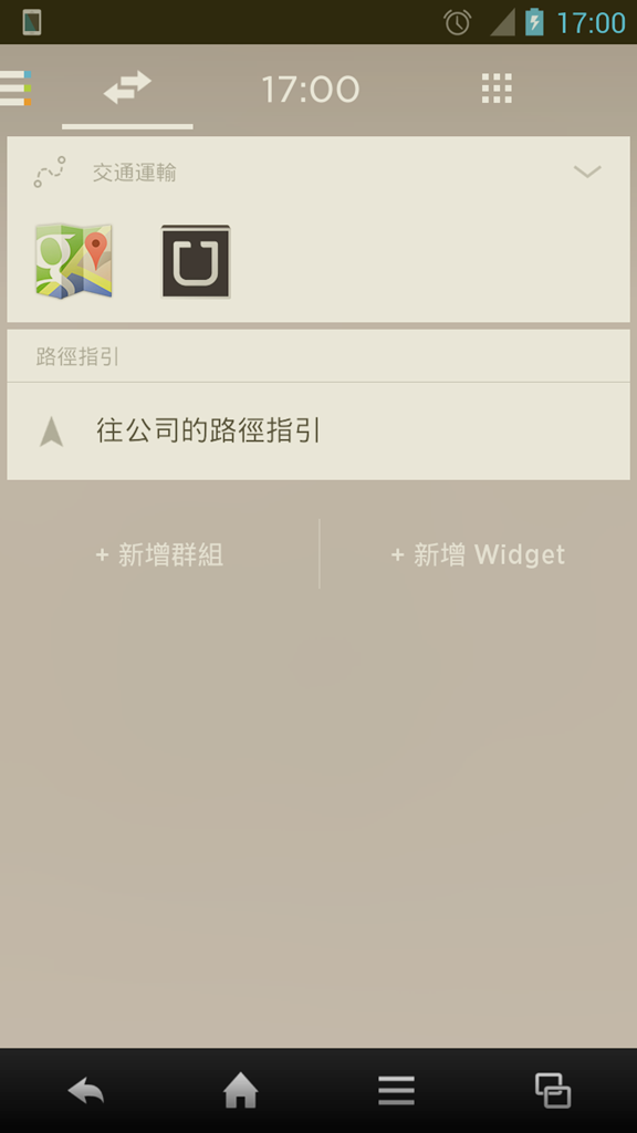 Screenshot_2014-10-03-17-00-53.png