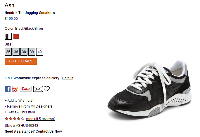 Ash Hendrix Ter Jogging Sneakers   SHOPBOP