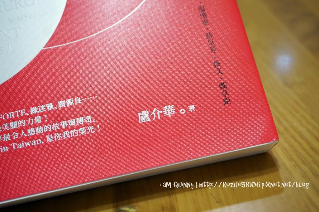 DSC01805.JPG