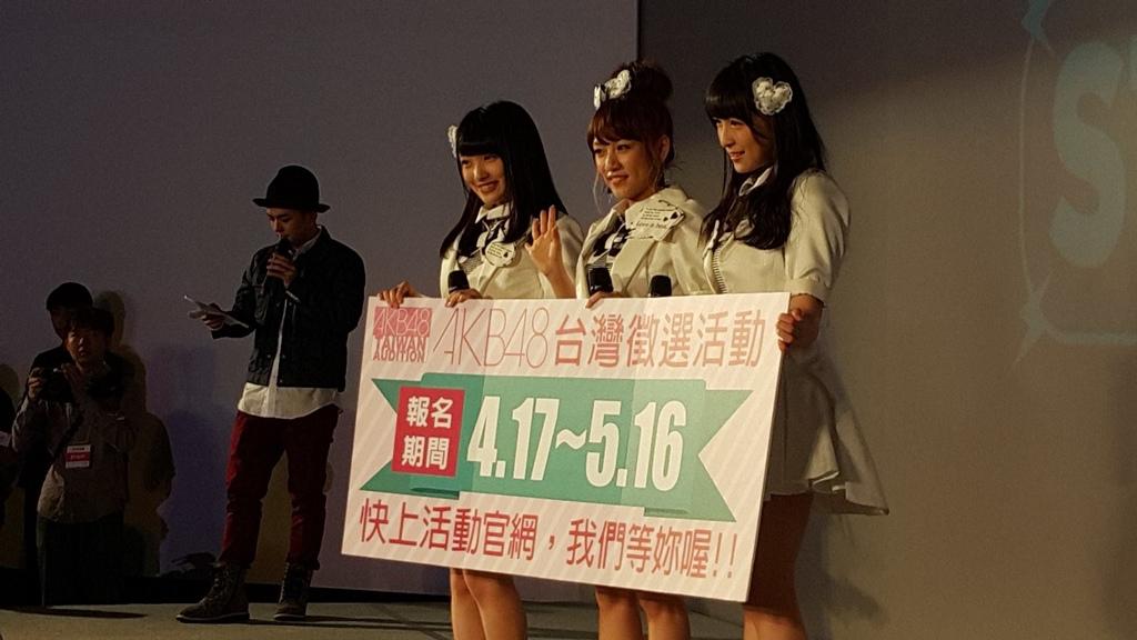 AKB48_3.jpg