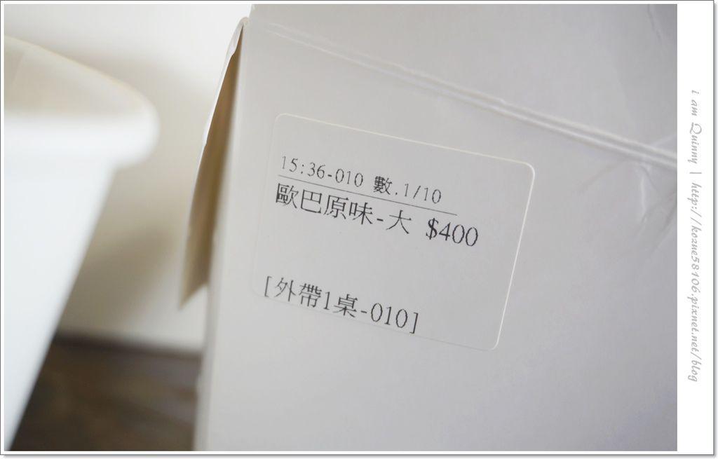 DSC04144.JPG