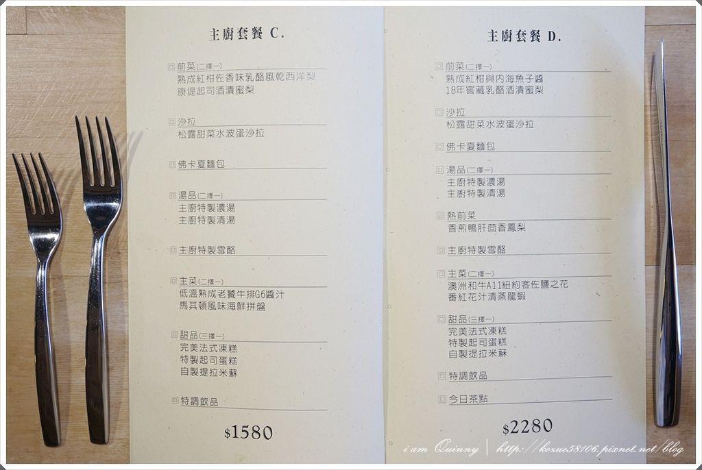 DSC09194.JPG