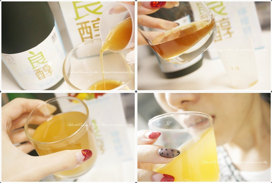 3_Lemon.jpg