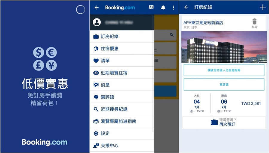 5_booking.jpg
