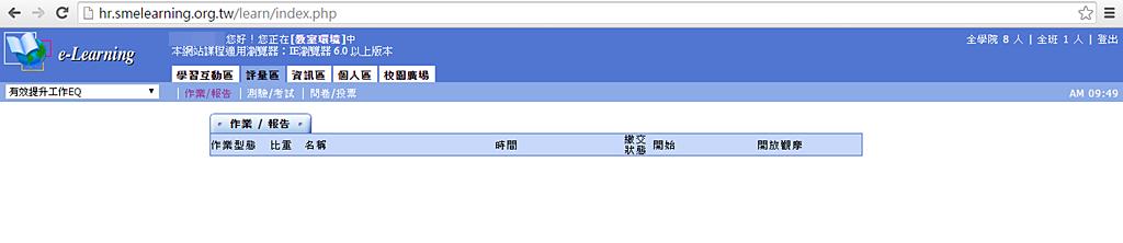螢幕截圖 2016-09-25 09.49.27