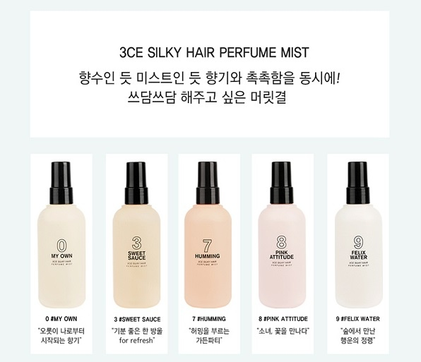 STYLENANDA-3CE-Silky-Hair-Perfume-Mist-120ml-1.jpg
