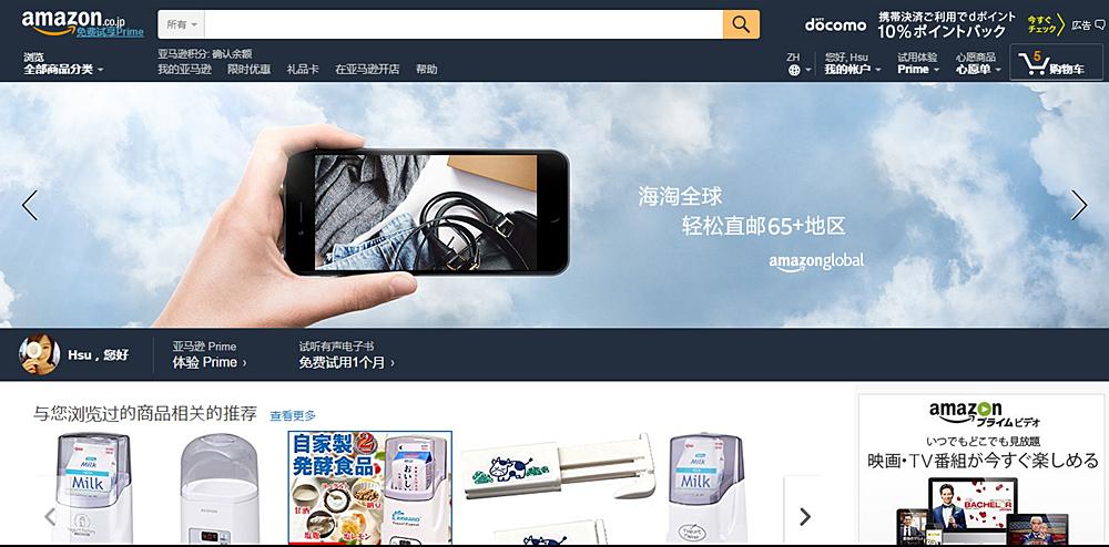 Amazon(1).png