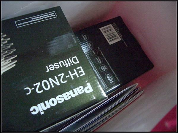 CIMG0244.JPG