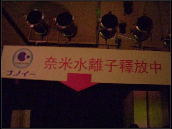 CIMG0061.JPG