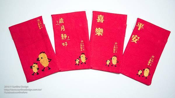 20161205紅包袋-25.jpg