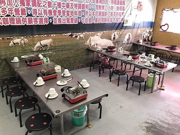 20170618 288羊肉爐_170619_0004.jpg