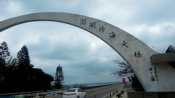 澎湖_171207_0056.jpg