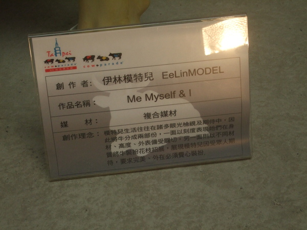 DSCF2335.JPG