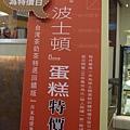 台灣茶奶茶