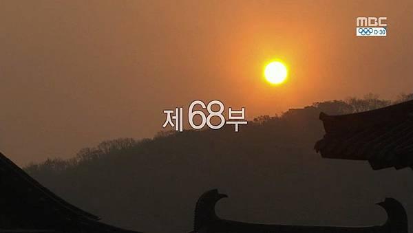 King's Daughter, Soo Baek Hyang.E068.140108.HDTV.x264.AAC.720p.Hel_20170306091222.JPG