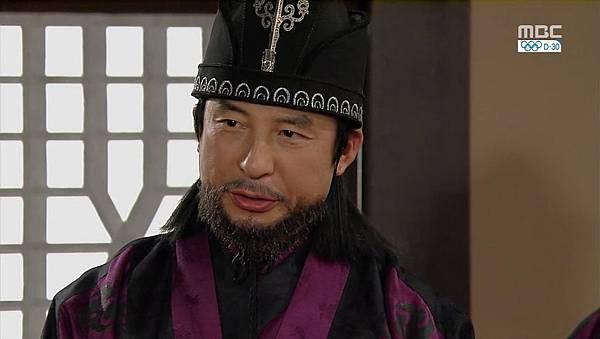 King's Daughter, Soo Baek Hyang.E068.140108.HDTV.x264.AAC.720p.Hel_20170306092756