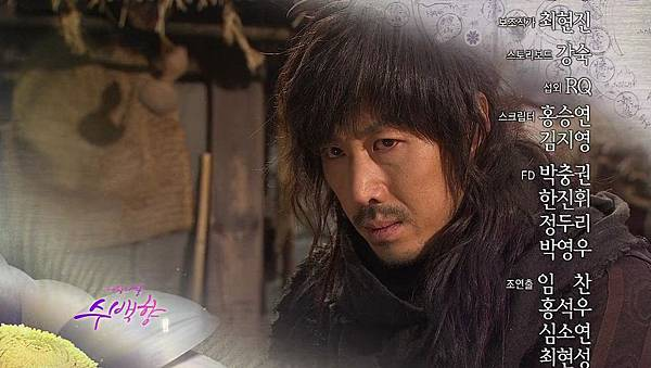 King's Daughter, Soo Baek Hyang.E072.140114.HDTV.x264.AAC.720p.Hel_20170307215816.JPG
