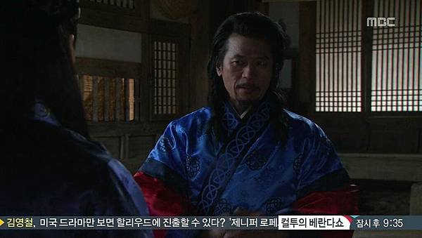 King's Daughter, Soo Baek Hyang.E072.140114.HDTV.x264.AAC.720p.Hel_20170307214652.JPG