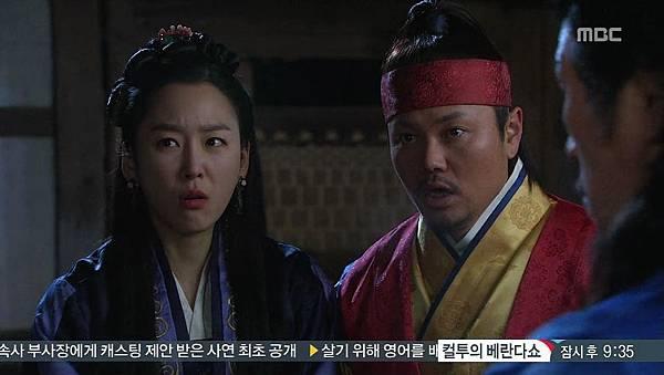 King's Daughter, Soo Baek Hyang.E072.140114.HDTV.x264.AAC.720p.Hel_20170307214706.JPG