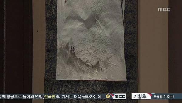 King's Daughter, Soo Baek Hyang.E076.140120.HDTV.x264.AAC.720p.Hel_20170309201629.JPG