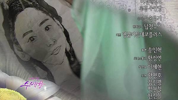 King's Daughter, Soo Baek Hyang.E076.140120.HDTV.x264.AAC.720p.Hel_20170309203528.JPG