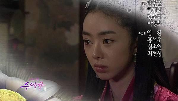 King's Daughter, Soo Baek Hyang.E076.140120.HDTV.x264.AAC.720p.Hel_20170309203600.JPG