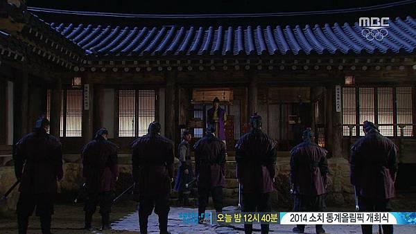 King's Daughter, Soo Baek Hyang.E088.140207.HDTV.x264.AAC.720p.Hel_20170314191140.JPG